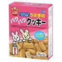 穀物醗酵エキス配合!うさぎのパクパククッキー 85g×2袋 うさぎ おやつ 関東当日便