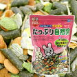 マルカン うさぎのたっぷり自然食 1.2kg うさぎ フード 関東当日便