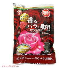 香りあふれる!香るバラの肥料 210g【関東当日便】