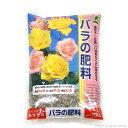 色鮮やかな美しい花に!バラの肥料 700g【関東当日便】
