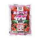 あま〜い イチゴ肥料 500g 関東当日便