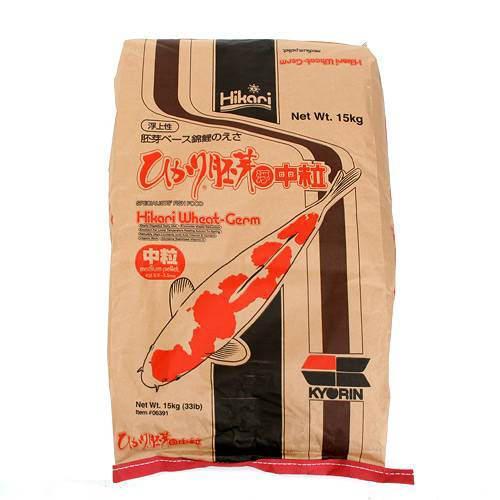 キョーリン キョーリン ひかり胚芽 中粒(浮上性)15kg 錦鯉 餌 飼料 お一人様1点限り 関東当日便