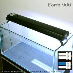 水景を明るく強く照らし、さらに美しく!フォルテ900 水草用 WW・WB 90cm水槽用照明・ライト...