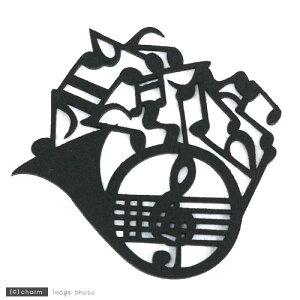 テーブルの上を可愛く楽しく♪フェルトコースター ミュージック ブラック3枚セット 【あす楽...