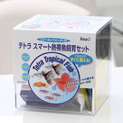 テトラ スマート熱帯魚飼育セット SP-17TF