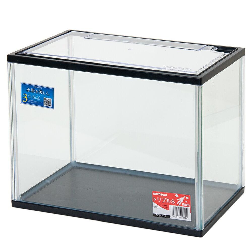 コトブキ工芸 kotobuki トリプル S ブラック(フタ付き)(315×185×245mm) ガラス水槽