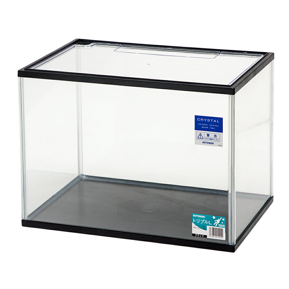 コトブキ工芸 kotobuki トリプル L ブラック(フタ付き)(400×256×280mm) 40cm水槽