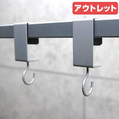 カミハタ アーチスライド用吊り下げフック1 450/600用(BS・DS600/900/1200用) 2個入 訳あり