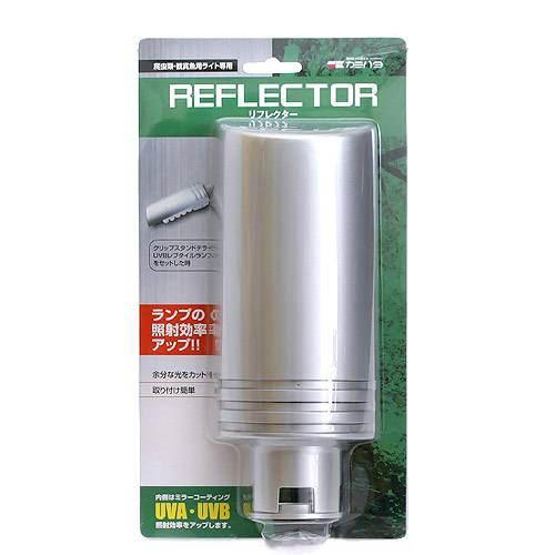カミハタ REFLECTOR リフレクター 爬虫類 ライト 照明 保温球 UV球 クリップスタンドカバー