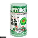 植物に活力を!!微粉ハイポネックス 120g 【あす楽対応_関東】