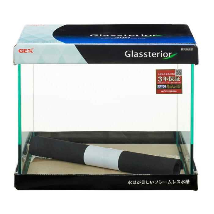 GEX グラステリア250 (25×17×21) 25cm水槽(単体) 初心者 お一人様2点限り 関東当日便