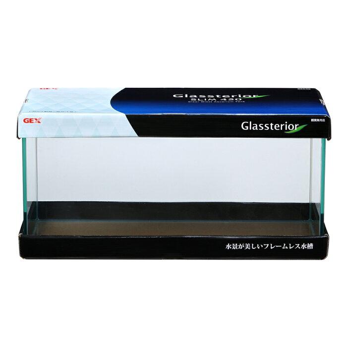 GEX グラステリア スリム450水槽 (45×20×22)45cm水槽(単体) ジェックス お一人様1点限り 関東当日便