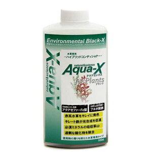Aqua−X アクアエックス 水草専用 500mL 関東当日便