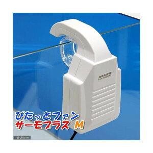 NISSOピタッとファンサーモプラスM 適応水量35L〜160L