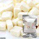 栄養満点!小動物達のおやつ。厳選素材フリーズドライフード 豆腐 10g【関東当日便】【RCP】