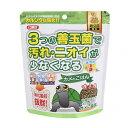 カルシウム豊富バランスフードカメのごはん 納豆菌配合 150g 関東当日便