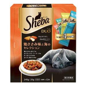 365日毎日発送 ペットジャンル1位の専門店シーバデュオ 鶏ささみ味と海のセレクション 240g...