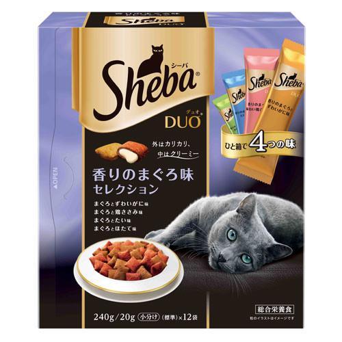 シーバデュオ香りのまぐろ味セレクション240gキャットフードシーバ関東当日便