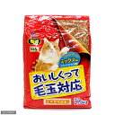 ミオ おいしくって毛玉対応 ミックス味 フィッシュ・チキン・かつお節風味 2.5kg 関東当日便