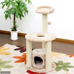 ふわふわの素材感でネコちゃん大満足!ふわふわキャットファニチャー SH0340 ベージュ