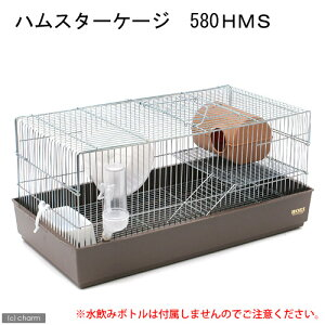 ハムスターに最適なケージ!ハムスターケージ 580HMS(58×31×26cm) ハムスター ケージ