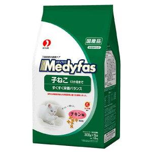 キャットフード>ドライフード>ペットラインメディファス 離乳~1歳まで 子ねこ用 チキン味...