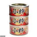 白身肉100%の贅沢さに猫ちゃんも大満足!キャネット 小粋 まぐろミックス 80g×3缶【関東当...