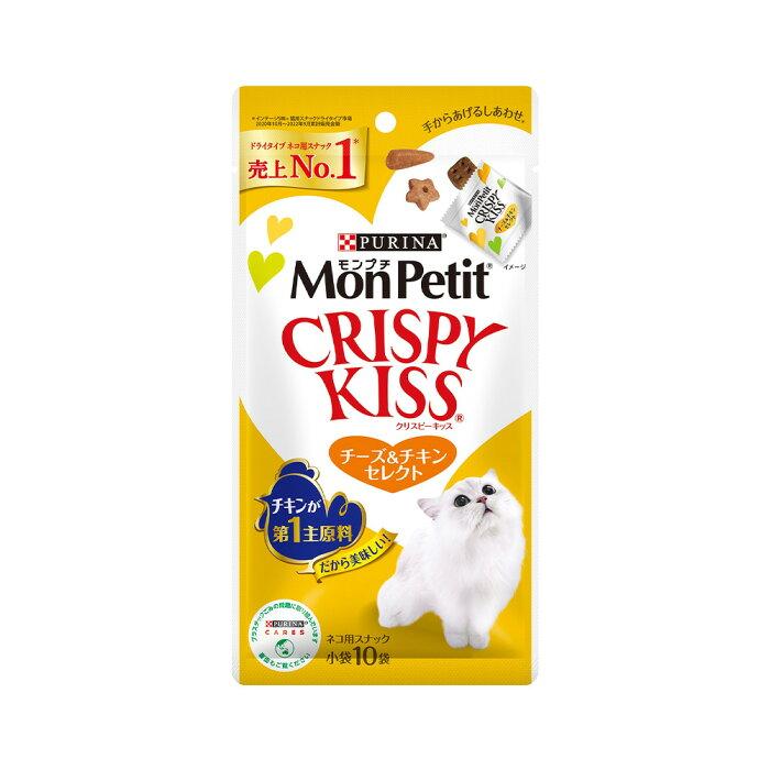 モンプチ クリスピーキッス チーズ&チキンセレクト 30g キャットフード モンプチ 関東当日便