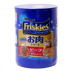 このおいしさは、ゆずれない!フリスキー缶 お肉シリーズ ビーフほぐしタイプ 155g×3缶 関...