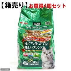 箱売り キャラットミックス まぐろ仕立ての味わいブレンド 3kg お買得4袋入り キャットフード 関東当日便