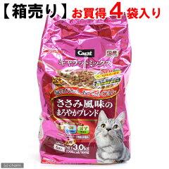 箱売り キャラットミックス ささみ仕立ての味わいブレンド 3kg お買得4袋入り キャットフード 関東当日便