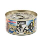 箱売り キャラット・まぐろの達人(しらす入りまぐろ)80g 1箱48缶 キャットフード 関東当日便
