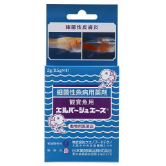 細菌性魚病用薬剤!動物用医薬品 魚病薬 エルバージュエース 2g(0.5g×4) 熱帯魚 金魚...