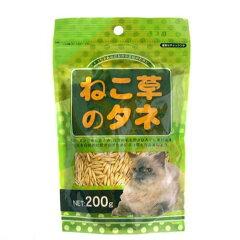 毛玉対策に!ねこ草の種 スタンドパック 200g 猫草 関東当日便