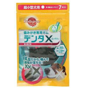 ぺディグリー デンタエックス 超小型犬用 7本 犬 おやつ デンタルケア ぺディグリー 関東当日便
