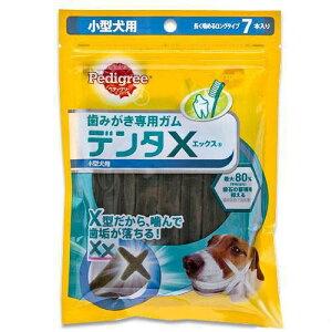 ぺディグリー デンタエックス 小型犬用 7本 犬 おやつ デンタルケア ぺディグリー 関東当日便