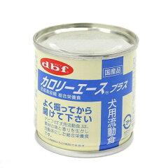 ドッグフード>介護食・看護食デビフ カロリーエースプラス 犬用流動食 85g缶 正規品 ドッ...
