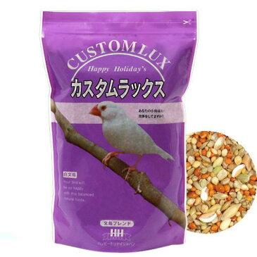 カスタムラックス 文鳥 2.5L 鳥 フード 関東当日便