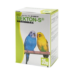 小動物・鳥>鳥>サプリメントネクトン S 35g NEKTON−S 鳥類用栄養補助食品 鳥 サプリメ...