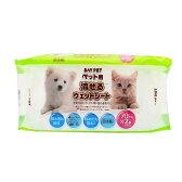 お得用 ペット用 流せるウエットシート 70枚×2個パック 犬 猫 小動物 ペット用ウェットティッシュ 関東当日便