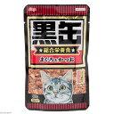 簡単・便利なレトルトパウチ黒缶パウチ まぐろとかつお 80g【関東当日便】