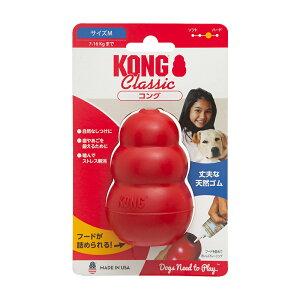 年中無休 毎日発送 ペットジャンル1位の専門店コング M 正規品 犬 犬用おもちゃ 関東当日便