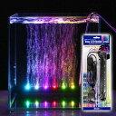 水中ライトが水槽内を照らし出す!テトラ LED バブルカーテン カラー《クリスマス》【テトラ...