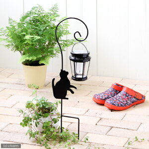 黒猫のシルエットがかわいい!モノキャット ソーラーランタン【関東当日便】【HLS_DU】