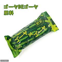 緑のカーテン ゴーヤDEゴーヤ 肥料 200g 関東当日便