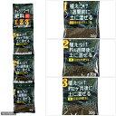 ecoでおいしい有機栽培!【緑のカーテン】キュウリ・ゴーヤ 肥料 1・2・3【関東当日便】