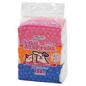 トイレに流せるティッシュドライタイプ250枚×3個パック【あす楽対応_関東】
