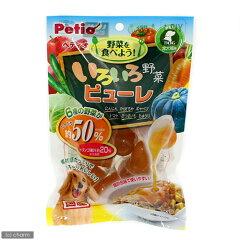 健康志向のピューレ!野菜を食べよう!いろいろ野菜ピューレ 16g×10個入【関東当日便】
