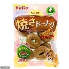油脂分約30%カット!焼きドーナツ メープル風味 60g【関東当日便】
