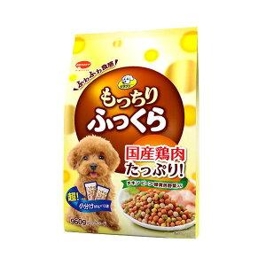 ビタワンもっちりふっくらチキン・ビーフ・野菜入り960g【関東当日便】